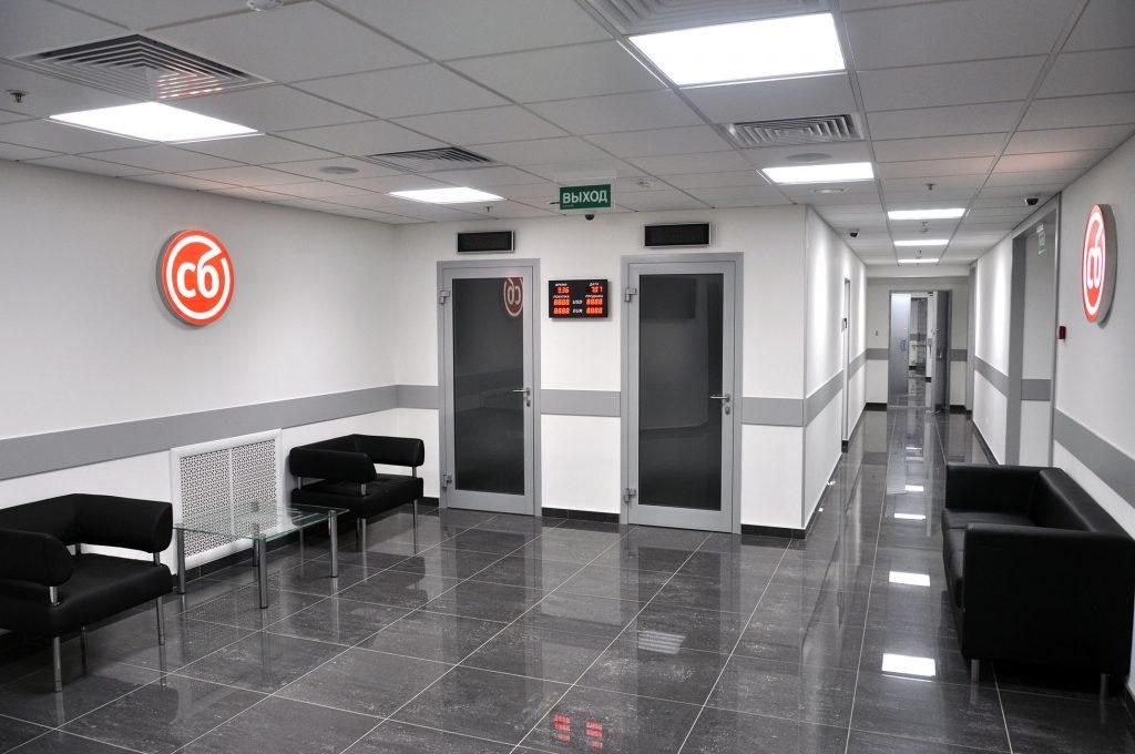 СБ БАНК (2)